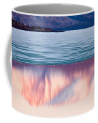 Mt Laurier Mirrored On Lake Laberge Yukon Canada Coffee Mug