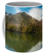 Mt. Mitsudake Coffee Mug