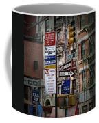 Mulberry Street New York City Coffee Mug