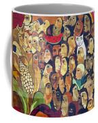 Mural Street Art Ecuador 2 Coffee Mug