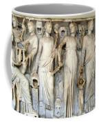 Muses And Poets Coffee Mug