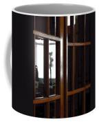 Museum Doors Coffee Mug