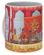 Musicians At Hindu Festival Of Ram Nawami In Kathmandu-nepal Coffee Mug