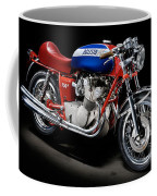 Mv Agusta 750 S Coffee Mug