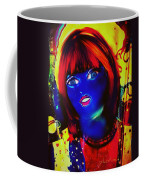 Nadiv Coffee Mug