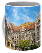 National Archives Of Hungary Coffee Mug
