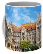 National Archives Of Hungary Coffee Mug by Artur Bogacki