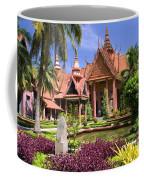 National Museum In Phnom Penh Coffee Mug