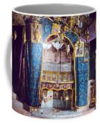 Nativity Grotto 1950 Coffee Mug