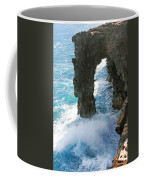 Natural Arch II Coffee Mug