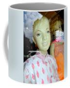 Nehru Reflections Coffee Mug
