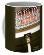 New Orleans Column Coffee Mug