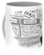 New Yorker February 3rd, 1997 Coffee Mug