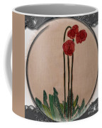Newfoundland Pitcher Plant - Porthole Vignette Coffee Mug