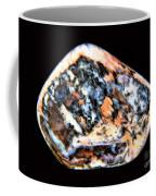 Night Terrors Coffee Mug