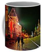 Night View Of Gum And Saint Basil Cathedral In Red Square In Moscow-russia Coffee Mug