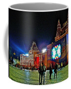 Night View Of Gum-former State Department Store-in Red Square In Moscow-russia Coffee Mug