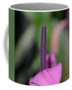 We Are One- Serenity Coffee Mug