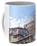 Nuruosmaniye Mosque 02 Coffee Mug