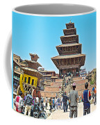 Nyatapola-tallest Pagoda In Nepal-in  Coffee Mug