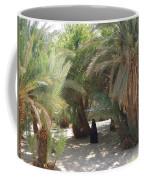 Oase Rest Desert Sinai Egypt Coffee Mug