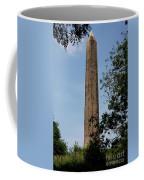 Obelisk - Central Park Nyc Coffee Mug