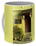 Ochre Wall 01 Coffee Mug
