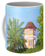 October In Seville Coffee Mug