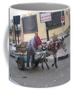 Off To Market In Port Said Egypt Coffee Mug