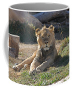 Oh I Just Can't Wait To Be King Coffee Mug
