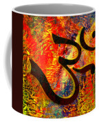 Ohm Coffee Mug