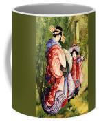 Oiran And Kamurox Coffee Mug