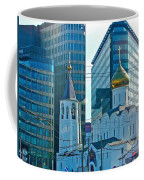 Old Believer-new Believer Church Amid Skyscrapers In Moscow-russia Coffee Mug