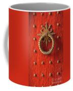 Old Door Knocker Coffee Mug