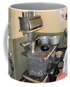 Old Time Cooking 7940 Coffee Mug