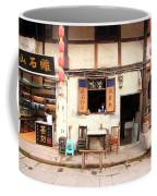 Old Chongqing Coffee Mug