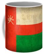 Oman Flag Vintage Distressed Finish Coffee Mug