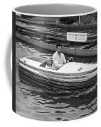 On A Boat Ride At Playland Coffee Mug