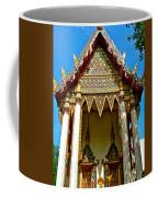 One Of Many Pagodas In Bangkok-thailand Coffee Mug