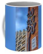 One Way To A Wrong Turn Coffee Mug