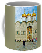 Onion Domes On Cathedral Of The Assumption Inside Kremlin In Moscow-russia Coffee Mug