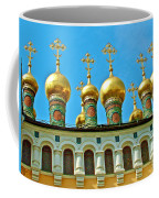 Onion Domes On Churches Of The Nativity And Deposition Of The Robe Inside Kreml Coffee Mug