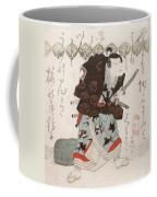 Onoe Kikugoro IIi As Nagoya Sanza Coffee Mug