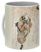 Onoe Kikugoro IIi As Shimbei Coffee Mug