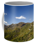 Open View 2 Of The Great Wall Mutianyu Section 603 Coffee Mug
