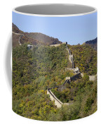 Open View Of The Great Wall 612 Coffee Mug