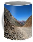 Ophir Loop Pass 1 Coffee Mug
