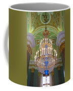 The Beauty Of St. Catherine's Palace Coffee Mug