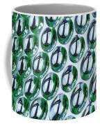 Optical Illusion 2 Coffee Mug