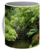 Oregon Japanese Garden  Coffee Mug